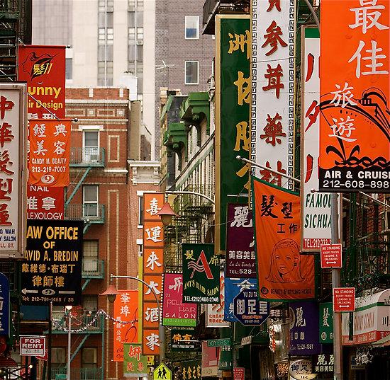 Itinerario Por Chinatown Nuestro Nueva York